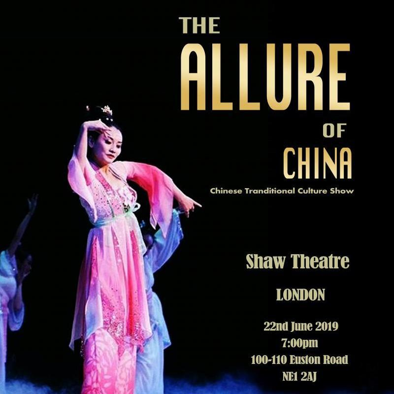 The Allure of China, Chinese traditional Culture Show